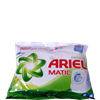 Picture of Ariel Complete Washing Powder 200 gm