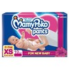 Picture of Mamy Poko Pants Extra Small - 3-5 Kg 10pc